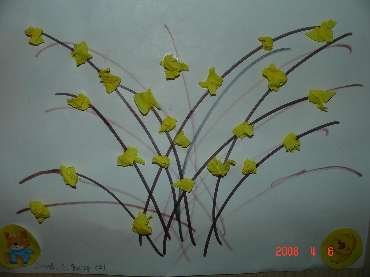 宝宝贴画作品之二--迎春花开宝宝贴画作品之三--垂柳  发布于2008年03