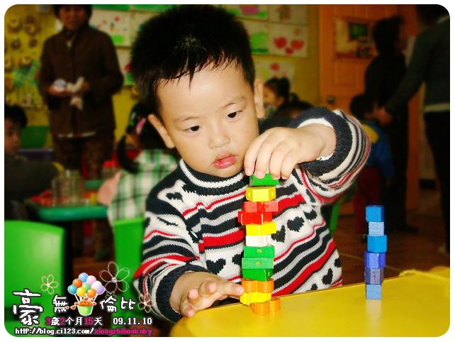 【幼儿园故事】之--剪贴画.房子-爱上刷牙 2009 11 10