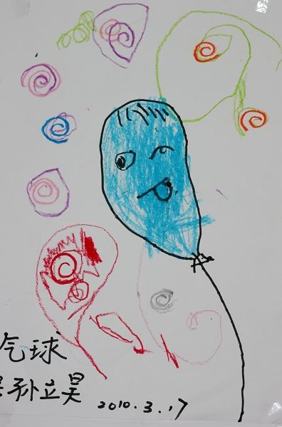 为什么要去报蜡笔画兴趣班 -学画画 我是孙立昊