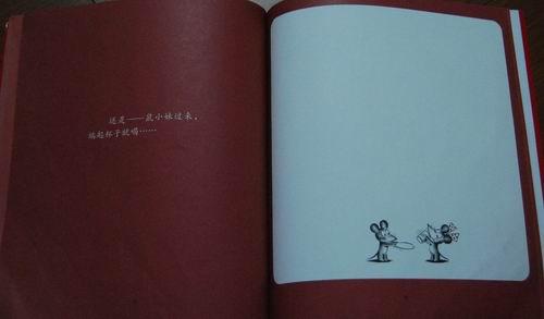 《可爱的鼠小弟》可谓经典中的经典,是哈哈的最爱