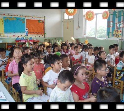 9月16日——音乐《大中国》-成长足迹