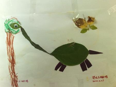 树叶结构剖面图
