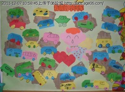 幼儿园画画图片大全玩具