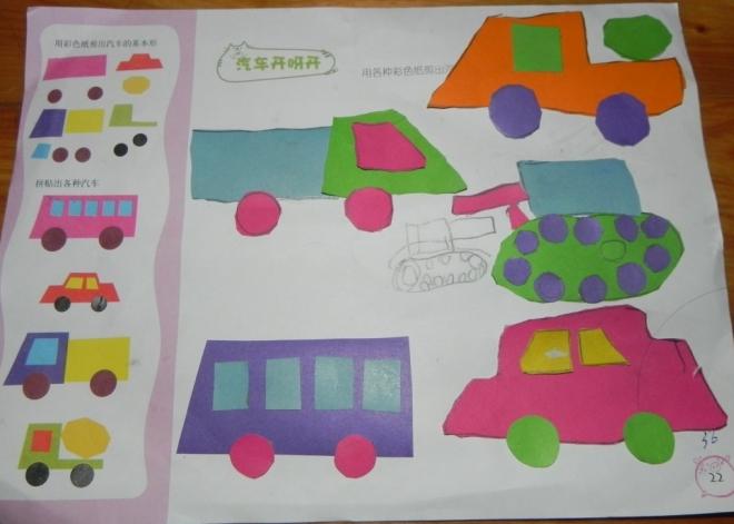 幼儿园汽车拼贴画_幼儿园树叶拼贴画