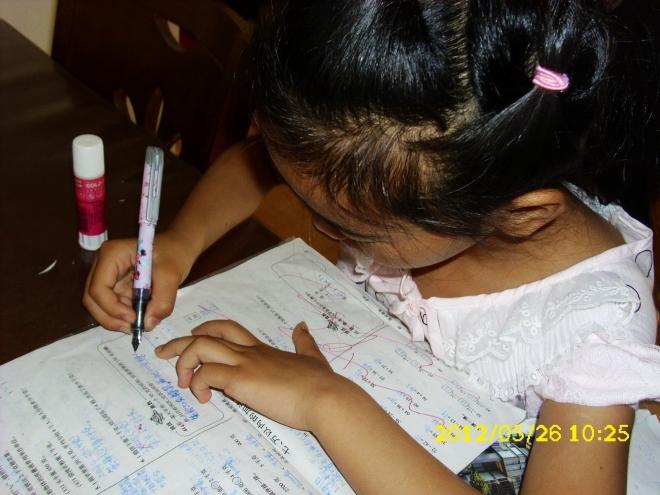 聪儿用钢笔作业...