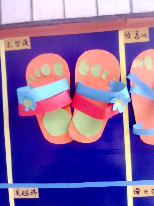 媛儿幼儿园的六一儿童节表演
