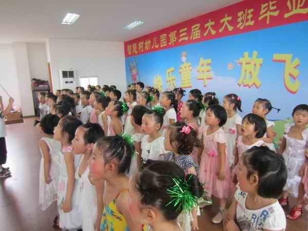 玉山县智慧树幼儿园