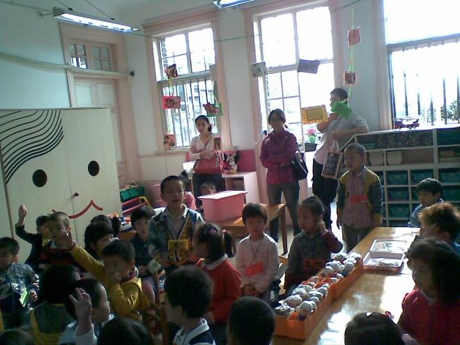 幼儿园的公开课(中班上学期)