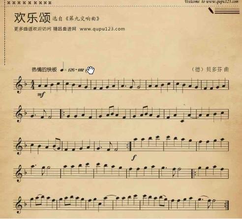 钢琴欢乐颂的简谱