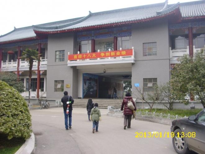 爷爷家一行五人来到武汉植物园