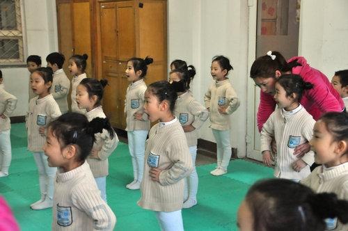 幼儿园中班教学(十六)声乐教学观摩