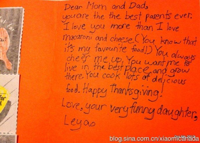 2012-10-05<wbr>感恩节的南瓜派和小米的卡片