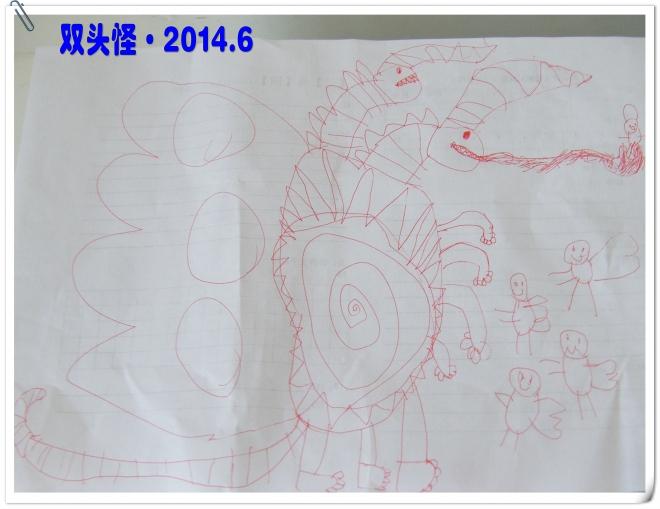 他用红色中性笔画了两幅画儿