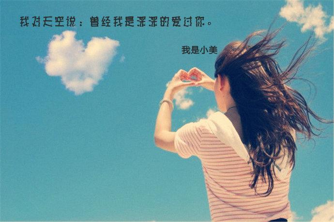 为什么初恋会成为大部分人的永久之痛呢?