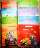 阅读中学会选童书的四点要领