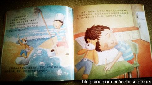 与孩子心灵沟通的绘本