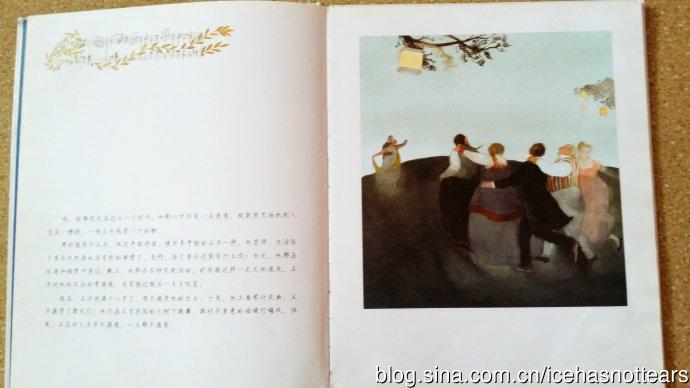 《天鹅湖》,琴声在绘本中飞扬!