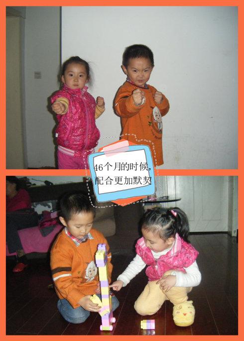 娃娃时期的友谊