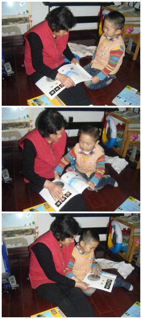 4岁:坚持亲子阅读,培养自主阅读!
