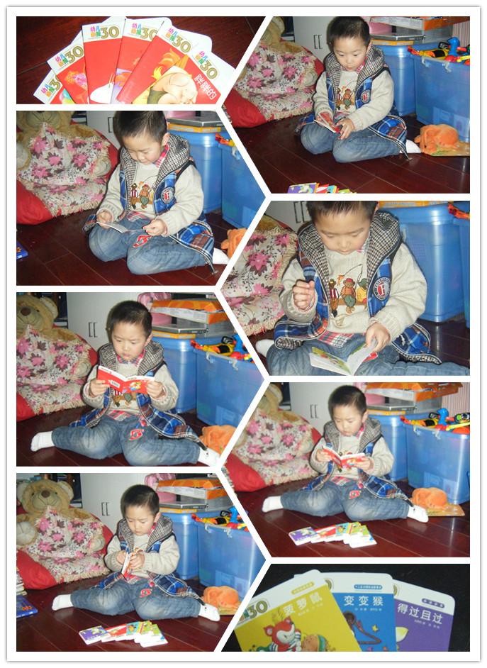小书大世界,小儿乐翻阅——《幼儿画报30年袖珍典藏本•小小口袋书》