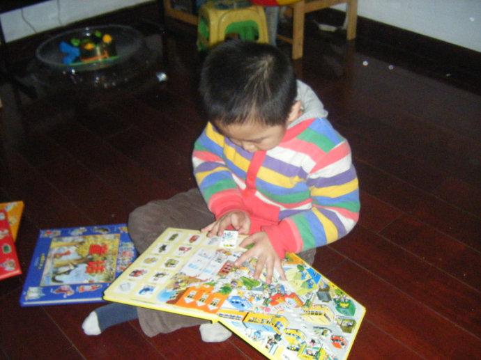 阅读有方法,开卷就有益!