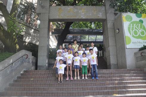 我和我十三个孩子的夏令营
