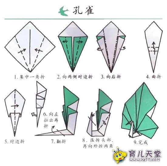 折纸装饰品图解布