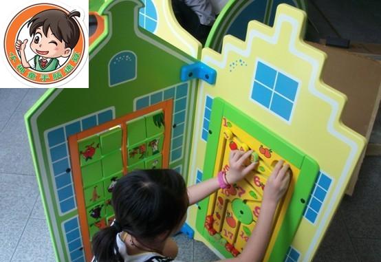 幼儿小班益智区活动反思