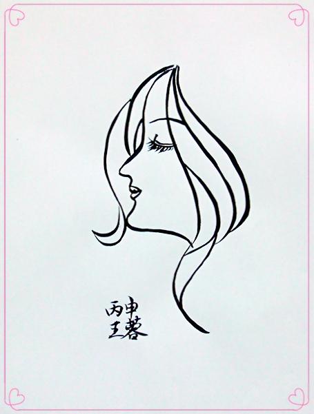 王蓉用毛笔学简笔画:女青年